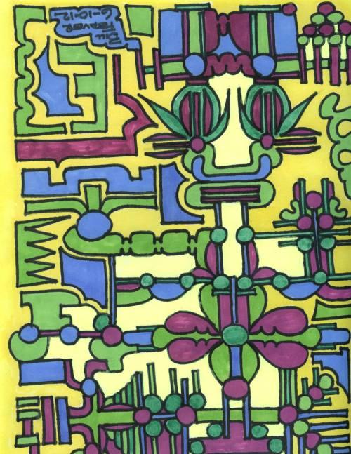 6-10-12 Doodle